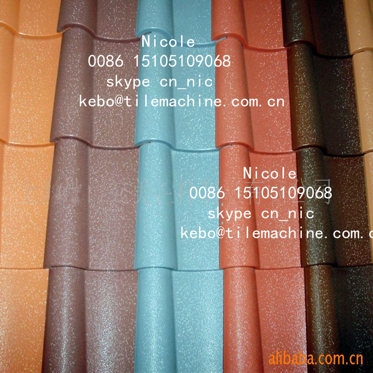 tiles machine price