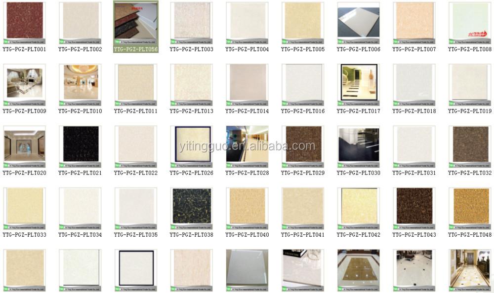 60x60 piso porcelanato polido with low price buy 60x60 - Amueblar piso low cost ...