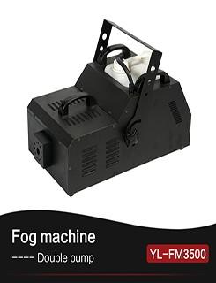 Foshan Yilin Fogger Stage Equipment Disco Dj Portable ...