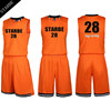 Custom blank no minimum dry fit reversible basketball uniform