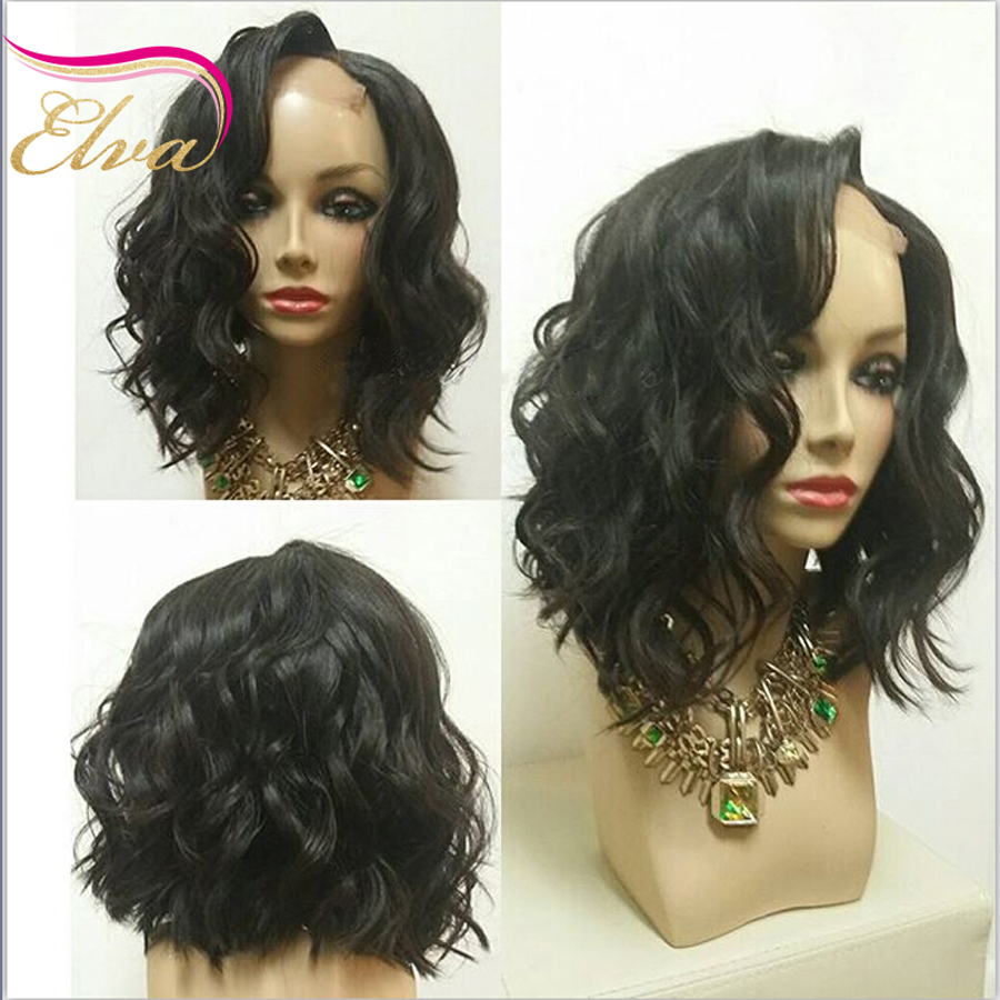 Short bob lace front wigs black woman situation familiar