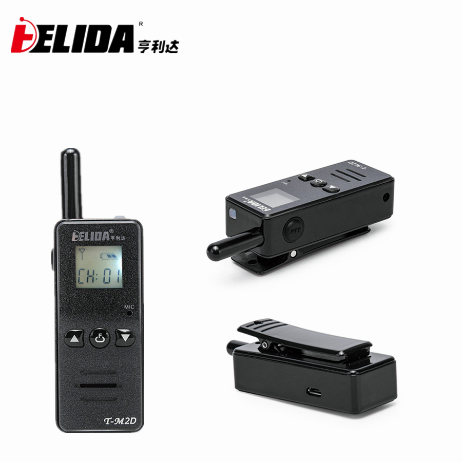 HELIDA T-M1  super small portable  walkie talkie two way radio 2 Pieces,black