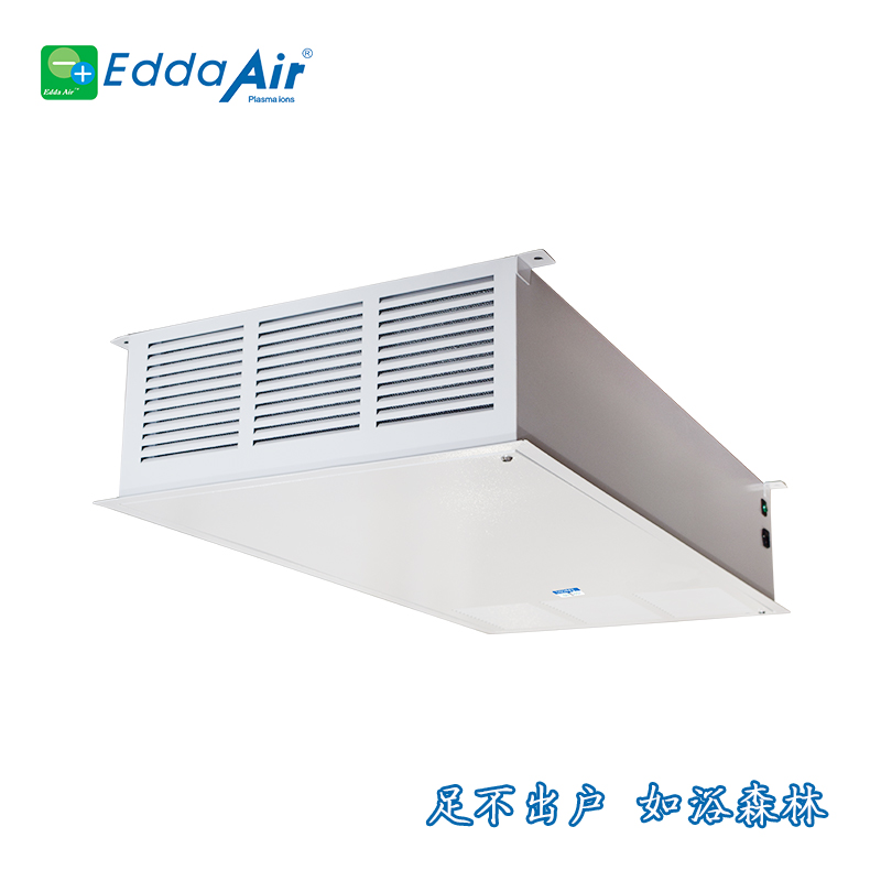 2019 hot sale high efficiency plasma movable air purifier industrial with good quality