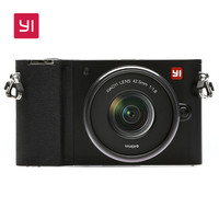 YI M1 Mirrorless Digital Camera with 12-40mm F3.5-5.6 Lens Storm Black