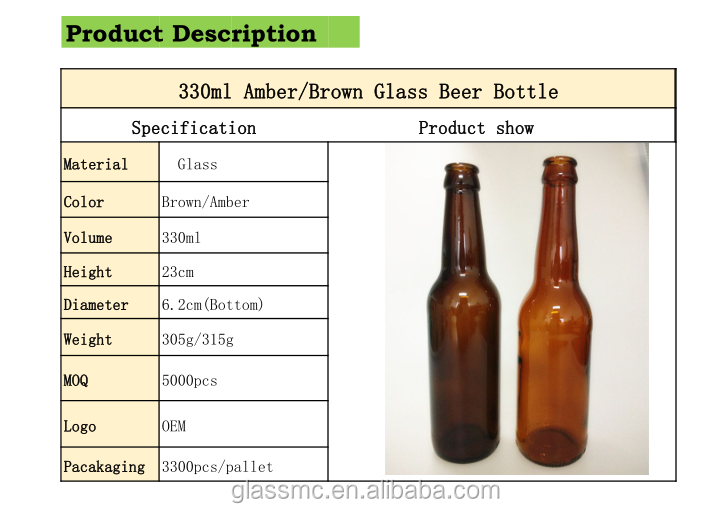 Cheap price large quantity beer glass bottle 12oz 330ml for Beer bottle label size