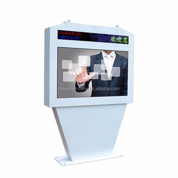 42 Inch Lcd Full Hd Wifi Network 3g Outdoor Led Advertising Screen ...