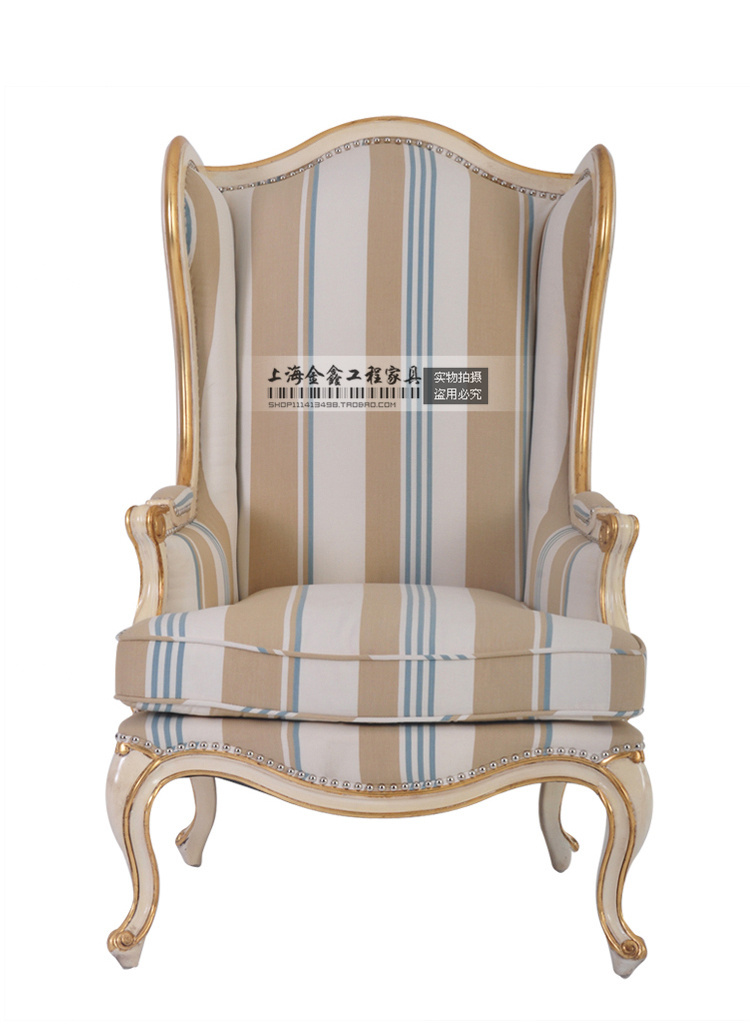 Buy Near the American fabric wood sofa chair high back chair antique tiger  to do the old Continental simple beauty home in Cheap Price on m.alibaba.com - Buy Near The American Fabric Wood Sofa Chair High Back Chair Antique