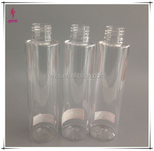 150ml lotion plastic PET bottles for cosmetics