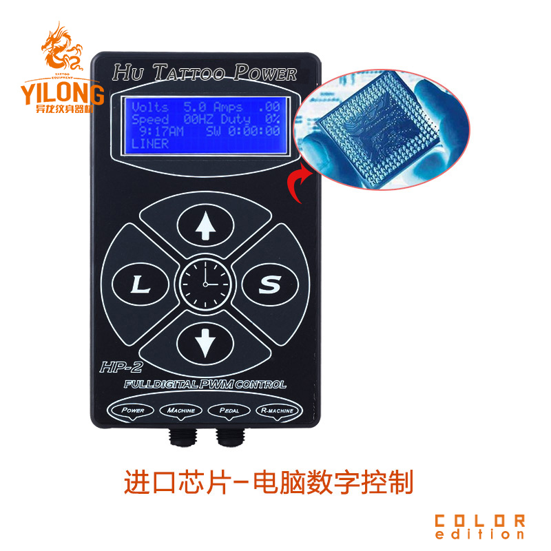 Yilong Tattoo Hurricane Power Supply,Hurricane  HP-2 Tattoo Power Supply--Top Quality