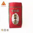 25kg 50kg custom New red printing agricultural packaging pp woven sack bag of rice 100kg