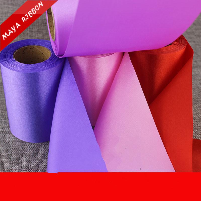 "Quality WIDE RIBBON 4/"" 100mm 10cm SINGLE SATIN Heavy SASH fabric 12 colours"
