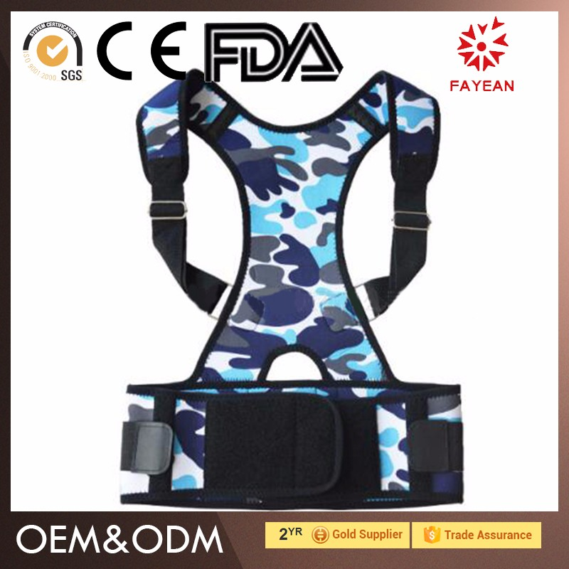 amazon ebay hot sale new style 2017 camouflage back support fat people camouflage back support belts