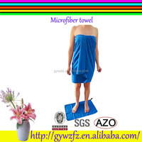 export to canada bright color microfiber fabric yard for bath towel supply from china