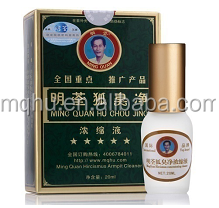 Hot sales herbal extract antiperspirant for bromhidrosis,for body odour,clean and refreshing