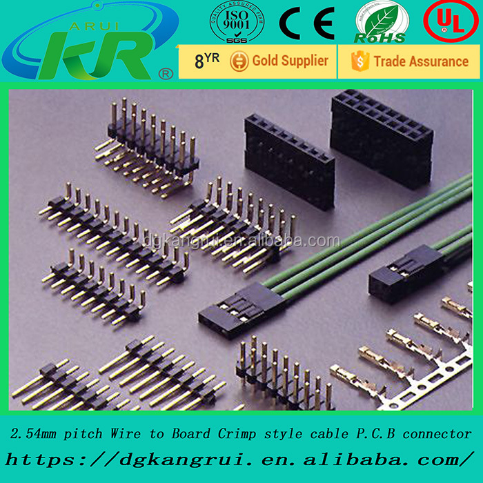 KR2542 series(2.54mm pitch)Wire to Board Crimp style cable P.C.B connector housing terminal pin header