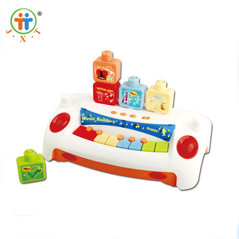 Strong abs plastic baby toy organ musical instrument with trumpet strong abs plastic baby toy organ musical instrument with trumpet sciox Choice Image