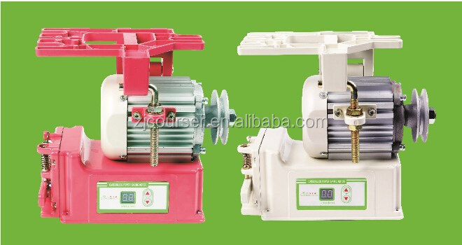 brushless energy saving sewing machine use for special machine and canras machine