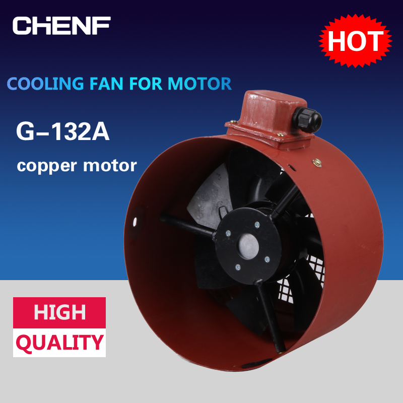 Hot sales G series variable frequency motor (YVF) cooling <strong>fan</strong> industrial axial <strong>fans</strong> for three phase motor
