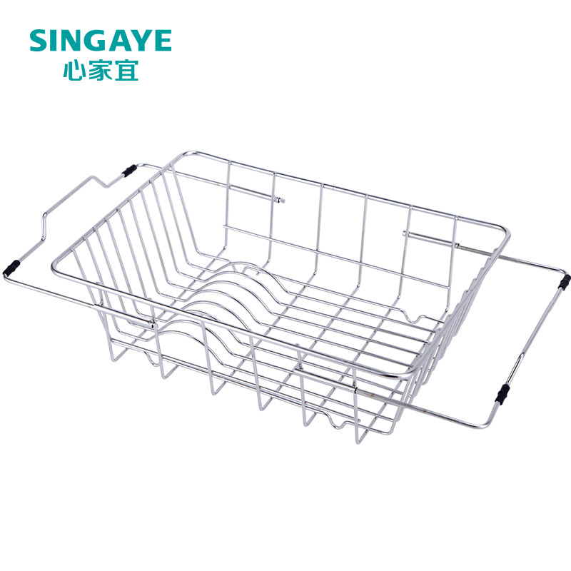 Cheap Extendable Dish Rack Stainless Kitchen Drying Baskets Vegetable Fruit Holder