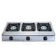 JX-7103F Portable Stainless Steel Automatic Ignition 3 Burner Gas Stove Burner/Gas Cooker Stove