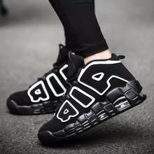 Баскетбольная обувь для мужчин, дышащая спортивная обувь, высокие топы, мужские баскетбольные кроссовки, баскетбольные кроссовки для легко...(Китай)