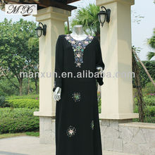 Most Fancy Fake V-Neck Egyptian Islamic Casual Wear Clothing