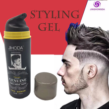 Without Alcohol for Men New Coming 150g Hair styling Gel