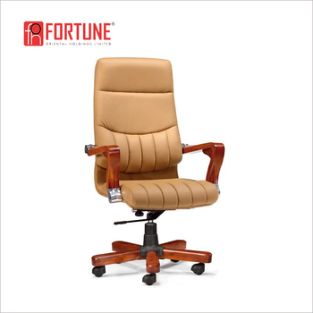 Wood Arms Beige Leather Office Chair