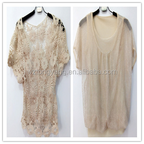 used clothing in hangzhou mixed clothes other home textile