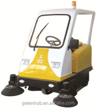 Maintenance free leaf sweeper