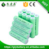 High quality 1.2v 3 aaa NIMH 1800mah rechargeable battery