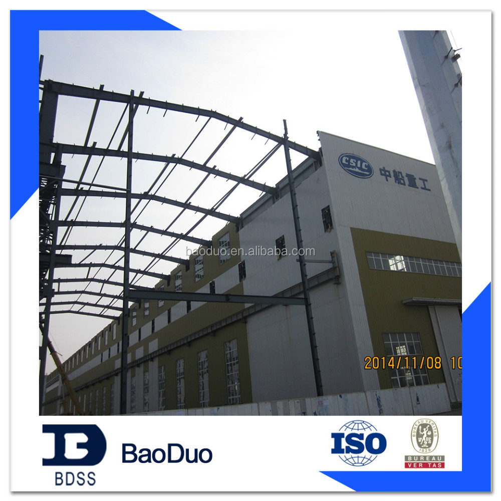 ISO9001 Large crane beam fabricated steel structure workshop