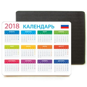Customized paper yearly magnet calendar monthly firgde magnetic calendar for refrigerator