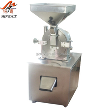 Good Reputation chilli cassava rice corn maize wheat flour grinding machine