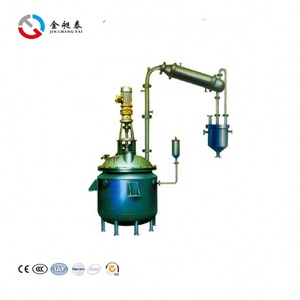 Latest Design Solid Liquid Making Lube Oil Blending Plant Mixing Equipment