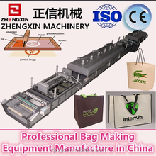 2016 high speed non-woven two tone screen printing machine in china