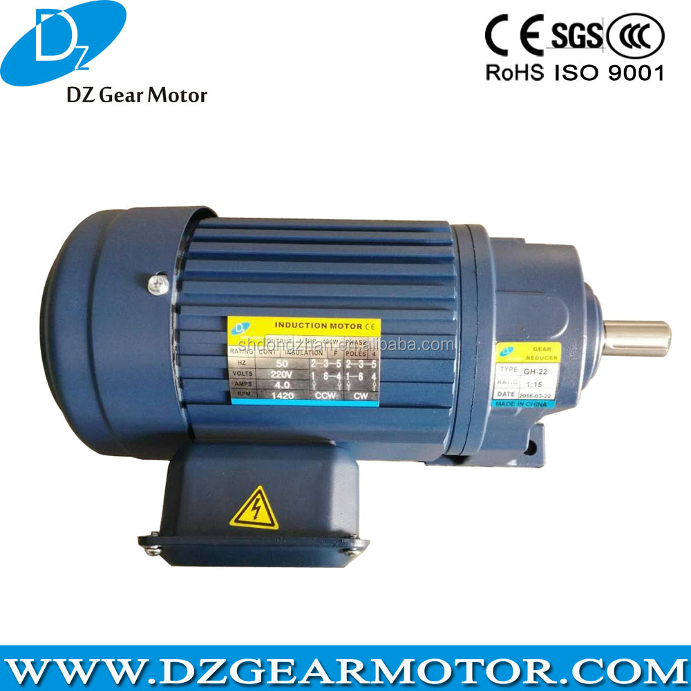 Single Phase Double Capacitor Centrifugal Switch Gear Motor - Buy ...