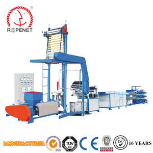 HD /LD /LLDPE plastic film blowing machine