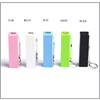 High Quality Wholesale Power Bank 2600mAh, Promotional Gifts New Design 18650 Power Bank 2600mah