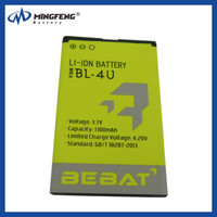 1300mAh Brand New BL-4U Battery For Nokia Battery compatible phone battery for 3806/6066/6088/6100/6101/6102/6103/6125