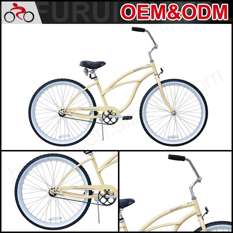 "With OEM service 26"" bicycle beach cruiser"