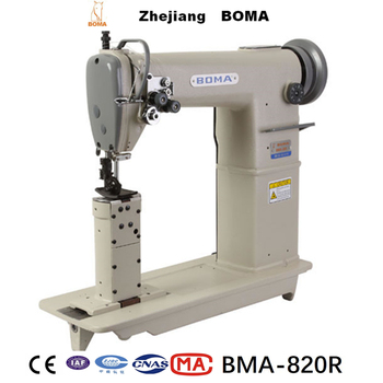 Brand New Boma 40 Wig Making Used Juki Industrial Sewing Machine Beauteous Brand New Singer Industrial Sewing Machine