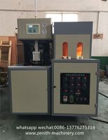 High Pr.Duction Quality Pet Jar Stretch Blow Molding Machinery Machine