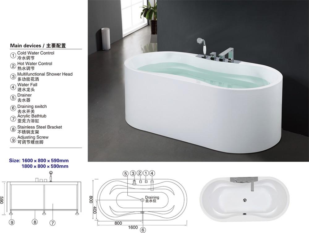 Vasca Da Bagno Semplice : Hs b501 semplice bagno vasca da bagno moderna vasca da bagno