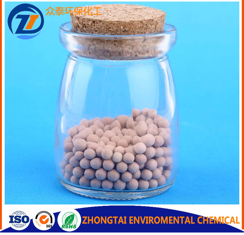 High quality Alkaline tourmaline energy ceramic balls for water filter