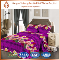 2016 Amazon New Brand Silk Bed Linen Duvet Covers Printed