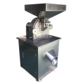 Sugar Powder And Chilli Manual Grinding Machine Sri Lanka ...