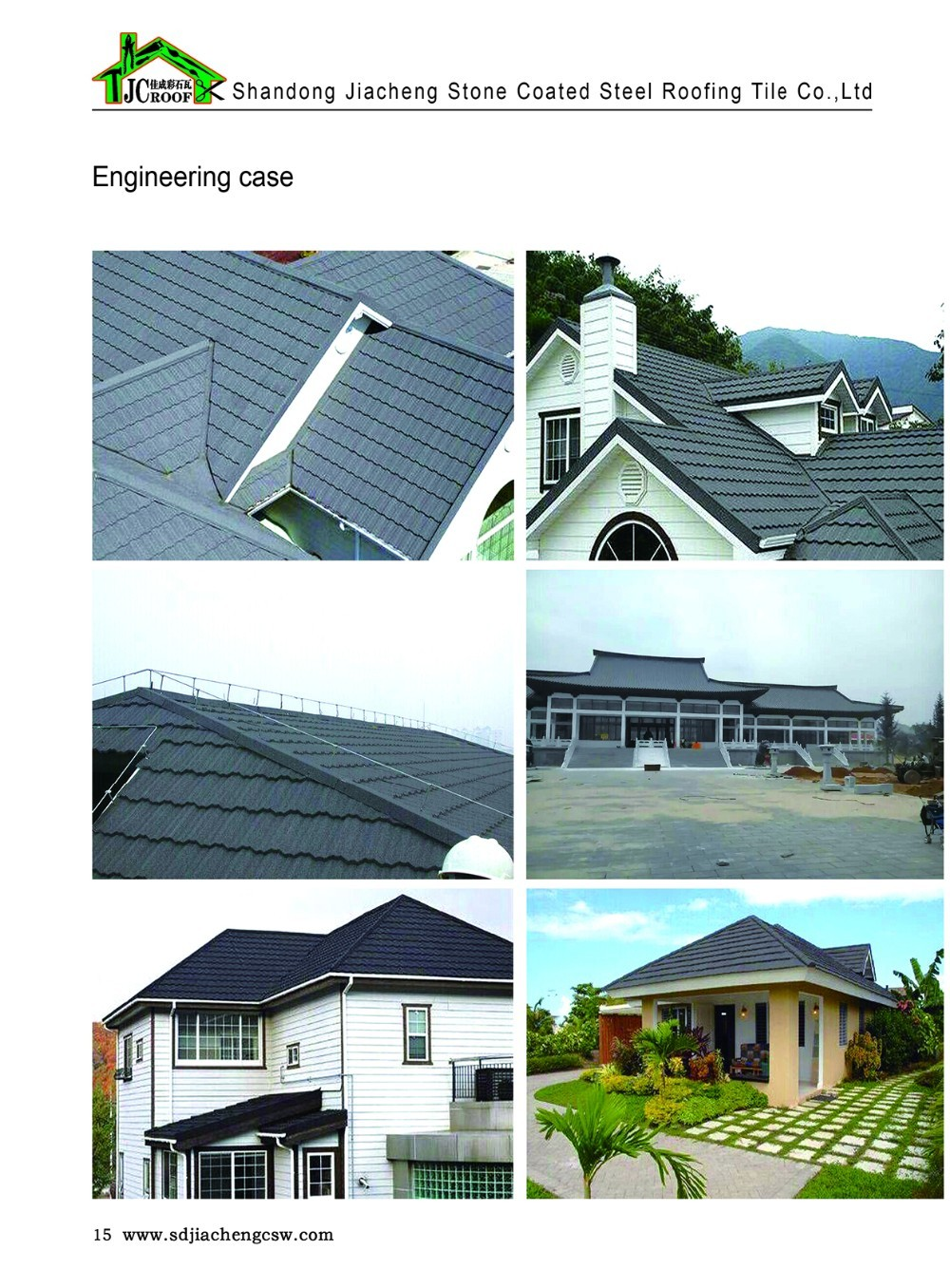 Korea Roofing Tiles Quality,Stone Coated Steel Roofing Tiles
