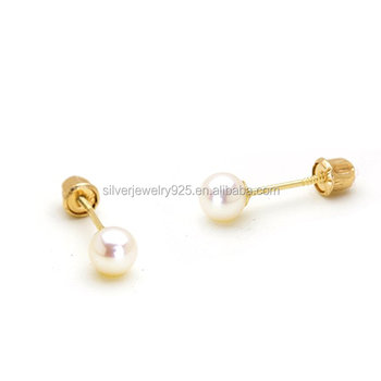 95e40887a 14k Yellow Gold 4-6mm Simulated Pearl Children Screw Back Baby Girls  Earrings