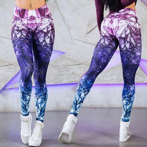 9535c959303790 Custom Printed Leggings Wholesale, Leggings Suppliers - Alibaba